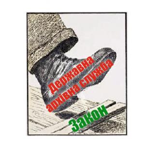 Права дослідників генеалогії в архівах: міфи, законодавство та реальність